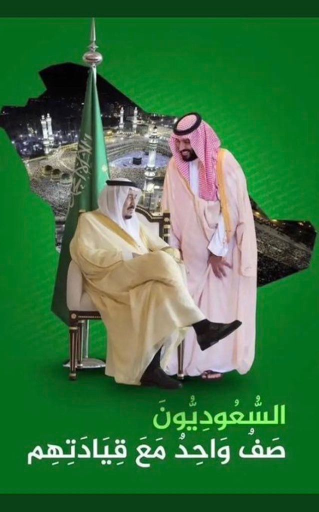 Pin By Albdr On Al Saud Phone Wallpaper Images Aesthetic Iphone Wallpaper Aesthetic Wallpapers