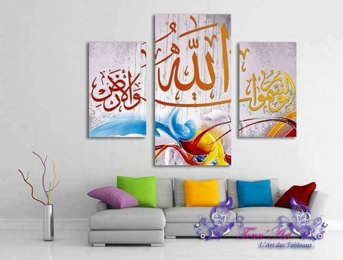 """Light of the Heavens and the Earth"" – Three piece calligraphy paintingاللَّهُ نُورُ السَّمَاوَاتِ وَالْأَرْضِGod is the Light of the Heaven..."