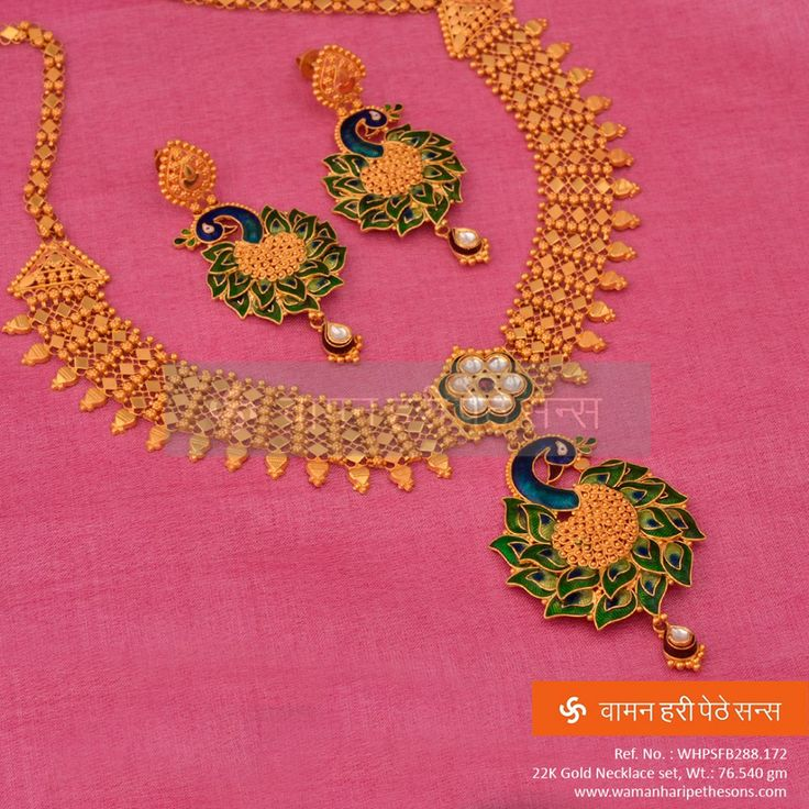 #Beautifully #Designed with #Traditional touch.
