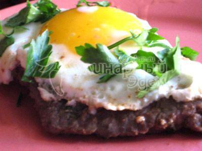Бифштекс (стейк из говядины) с яйцом