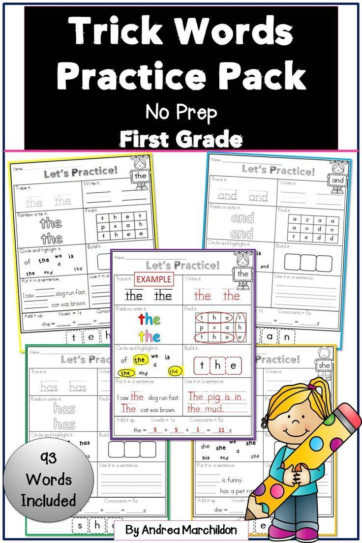 This Trick Word Practice Pack is perfect for learning Trick Words in First  Grade Fundations. A great supplement …   Trick word practice [ 1104 x 736 Pixel ]