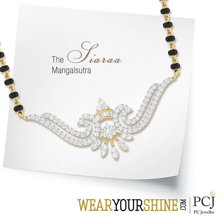 "Let love dwell between the two of you with ""The Siaraa Mangalsutra"" by WearYourShine.  #WearYourShine #Love #Wedding #Fashion #Jewellery #Mangalsutra #PCJeweller #IndianJewellery #Jewelry"