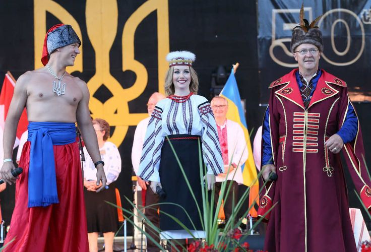 Canada's National Ukrainian Festival | Dauphin, Manitoba