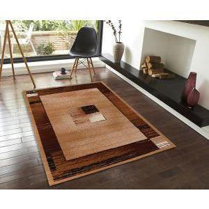Geometrical Border Design Rug 330x240cm