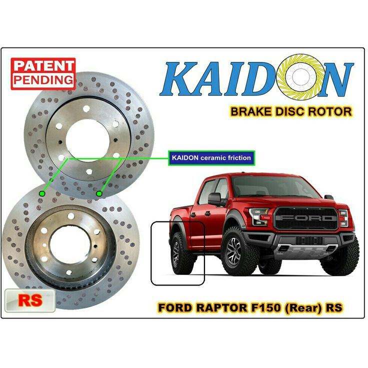 Disque de frein KAIDON (intégré avec friction céramique)https://www.facebook.com/KaidonMalaysia #kaidon #ceramic #friction #Kaidon®ceramic #Kaidon®Friction #brake #disc #rotor #frein #disque