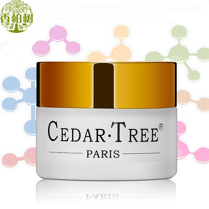 Anti Wrinkle Anti-Aging Face Cream Skin Care Acne Treatment Whitening Moisturizing Anti-Dry Beauty Creams