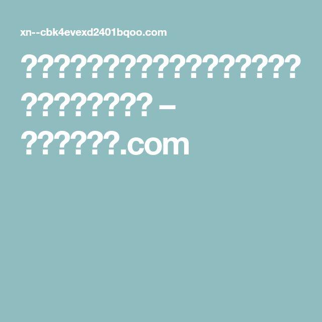 シンプルデザインの参考に!簡単な大人ニット帽29選 – 編み物ブログ.com