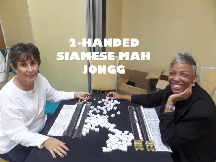 how to play american mahjong for beginners