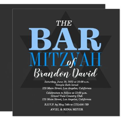 7 best bar mitzvah invitations images on pinterest bar mitzvah modern bar mitzvah invitation custom announcements boy gifts gift ideas diy unique solutioingenieria Gallery