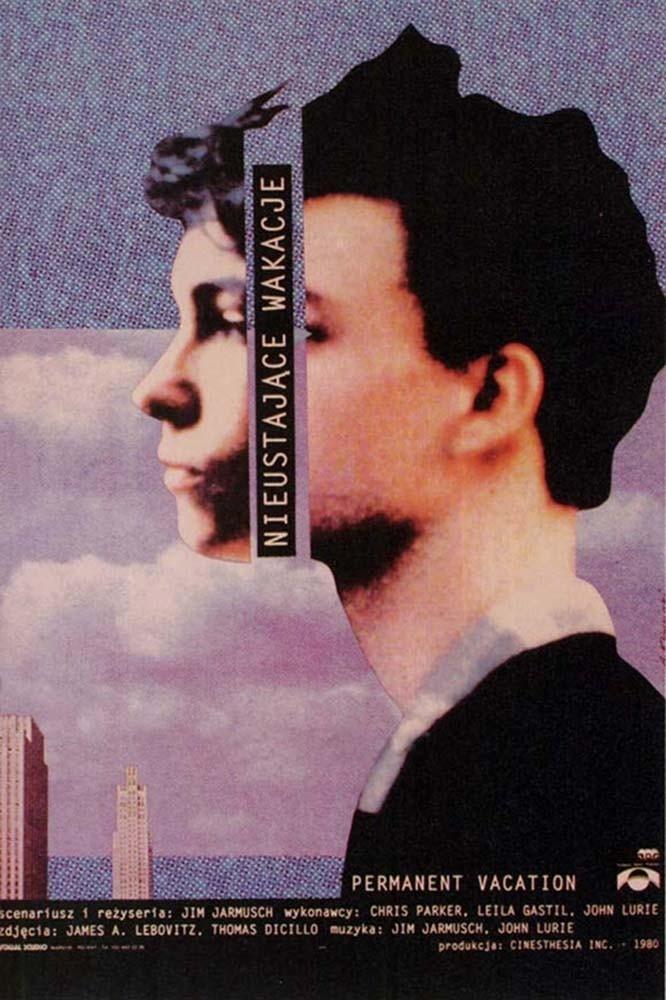 «Двойной Удар» — 1991
