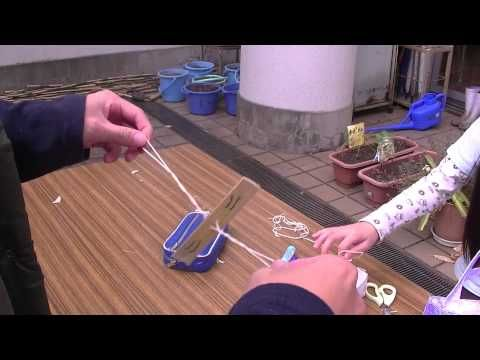 How to Play With a Bamboo Spinner