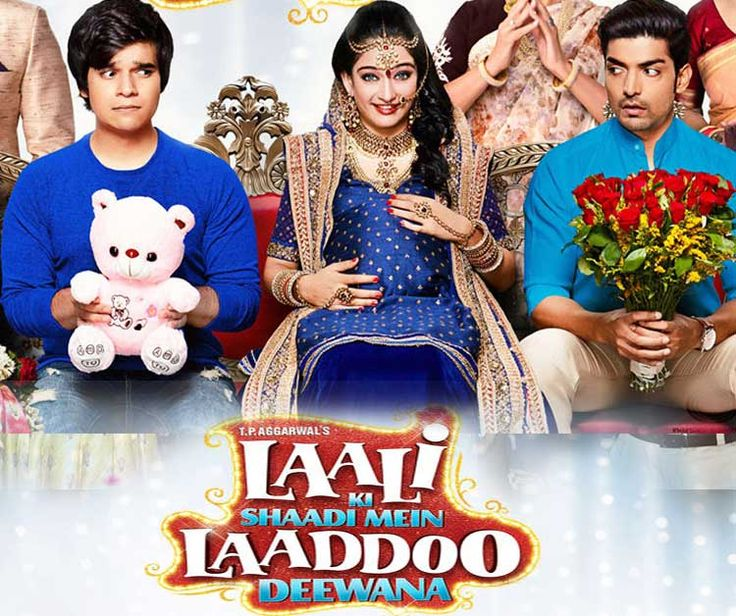 "Gurmeet Choudhary and Vivaan Shah are all set to start this wedding season in a twisting manner by their upcoming movie ""Laali Ki Shaadi Mein Laddoo Deewana"". As they promoted their film out here in Delhi along with the cast Kavitta Verma, director Manish Harishankar and producer TP Aggarwal. The leading lady of the movie"