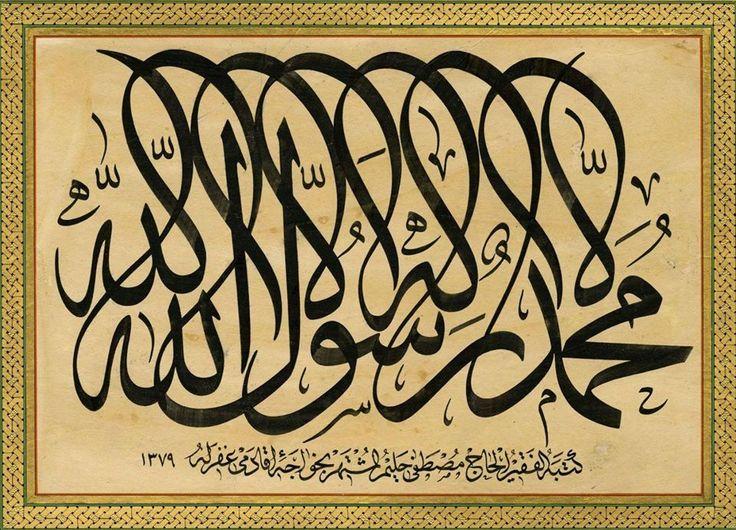 Halim Bey (Özyazıcı 1898,1964) Kelime-i Tevhid