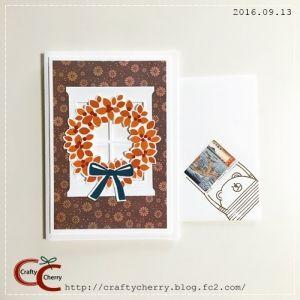 Crafty Cherry * wreath & envelope / Jar Of Love Photopolymer Bundle(スタンピン・アップ)