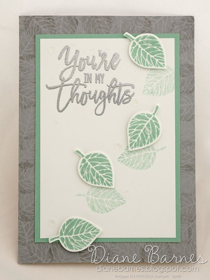 Youre in my thoughts leaf card using Stampin Up Thoughtful Branches bundle. By…