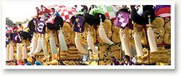 Ehime Prefecture Website  #Japan