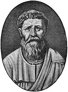 Augustine of Hippo-- (Latin: Aurelius Augustinus Hipponensis; 354-430), also known as Saint Augustine, Saint Austin, or Blessed Augustine, was an early Christian theologian and philosopher whose writings influenced the development of Western Christianity and Western philosophy. He was the bishop of Hippo Regius (modern-day Annaba, Algeria), located in Numidia (Roman province of Africa). He is viewed as one of the most important