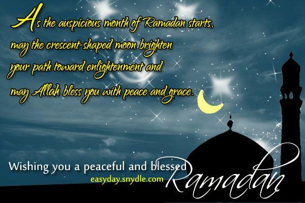 Ramadan Mubarak, Ramadan Quotes, Messages and Ramadan Wishes