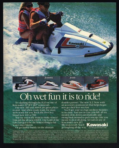 1987 Kawasaki Jet Ski Model JS300 JS300SX JS440 JS550