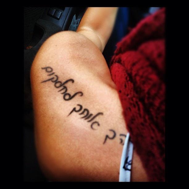 Shoulder Tattoo <3: Tattoo Ideas, Tattoo Awareness, Pest Control, Names, New Brunswick, Shoulder Branding, Tattoo'S, Shoulder Tattoos, New Jersey