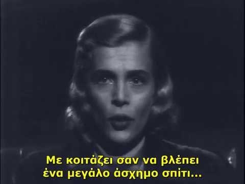 Λίζαμπεθ Σκοτ - Παγίδα θανάτου (1949)