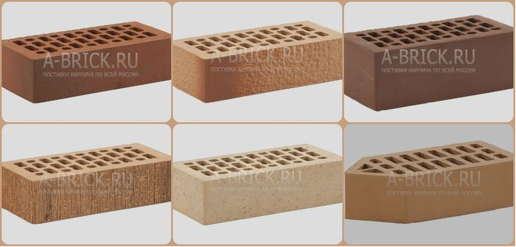 Легендарный голицынский кирпич теперь на http://www.a-brick.ru/brickmakers/factory/91D20E5D/golicynskiy-kz
