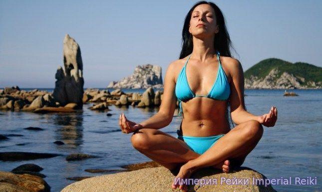 Медитация - Женские энергии -  раскрытие - Страница 3 - Форум