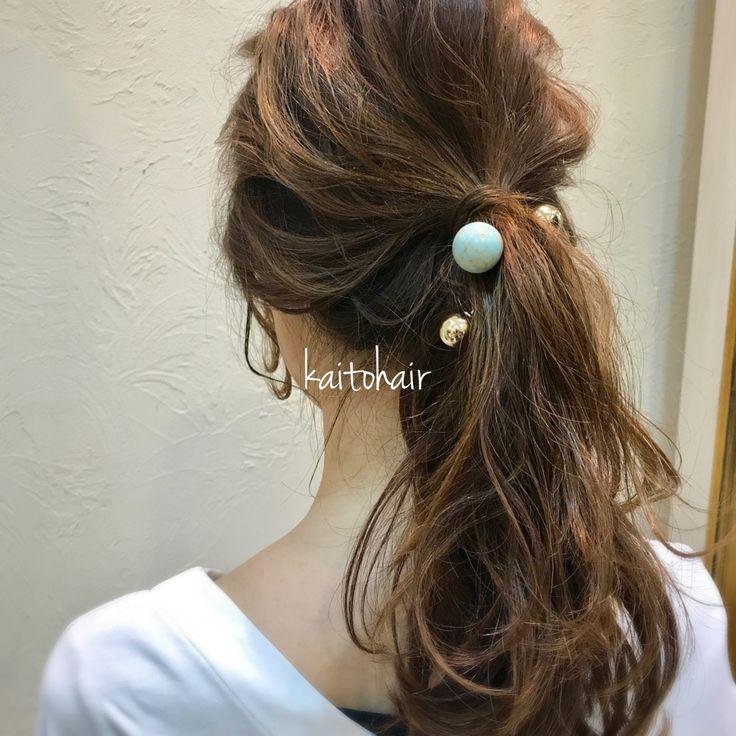 さてさて全国の行きつけの美容室が見つからなく困ってる美容室難民の救世主!!脱美容室難民美容師KAITOです!いえい。ということで最近のヘアアクセサリーブーム!!どんどんかわいいヘアアクセサリーが出てきますね♪KAITOのヘアアクセ記事としては↓↓↓KAITO