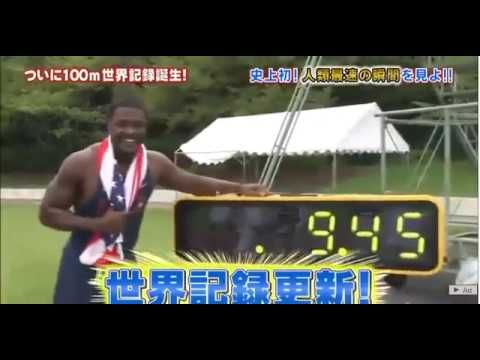 Usain Bolt's 100m World Record DESTROYED by Justin Gatlin and a Japanese Game Show [x-post /r/videos]