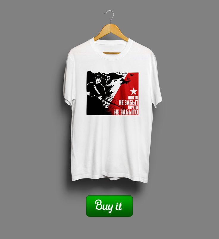 Никто не забыт | #победа #9 #мая #день #победы #праздник #1945 #спасибо #деду #футболка