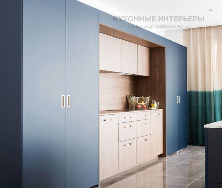 Кухня Contemporaine, купить французские кухни по выгодной цене в Москве
