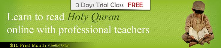 Dafiyah Online Quran Academy is dedicated to our kids who face the challenge of keeping strong Islamic values in the western world. Dafiyah Quran teachers get to know each child with patience, kindness and a disciplined approach to create the ideal online Quran classes for kids. - See more at: http://www.dafiyah.com/#sthash.wtWB9DAv.dpuf
