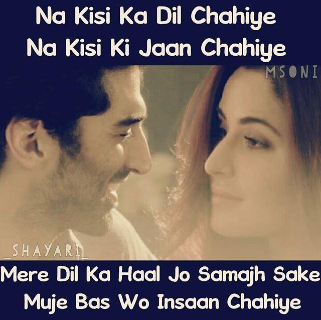 #MSONI ❤ #SHAYARI #twolineshayari #mehfileshayari #pyar #hindishayari #adityaroykapoor #fitoor #katrinakaif #katrinakaiffans
