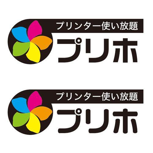 福岡 フリーランスデザイナー 須山智「森羅万創」