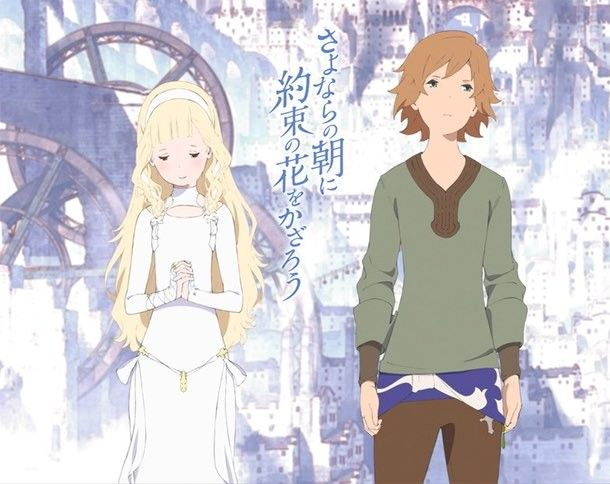 Pin On Maquia When The Promised Flower Blooms