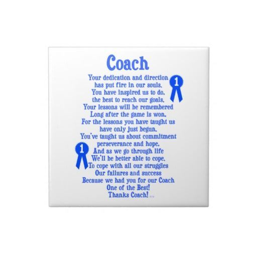 Famous Coaches Quotes: Best 25+ Softball Coach Quotes Ideas On Pinterest