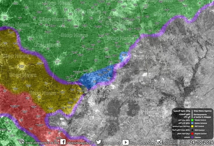#Map of today's advances by #FSA in #Aleppo , #Syria stepagency-sy.net/en/archives/11…