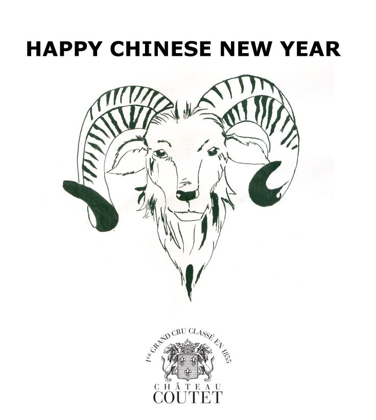 Happy Chinese New Year! Gong Xi Fa Cai!#Coutet #Barsac #Sauternes #Wine #Vin