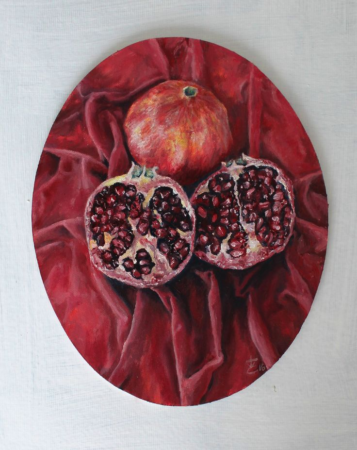 POMEGRANATE OIL II