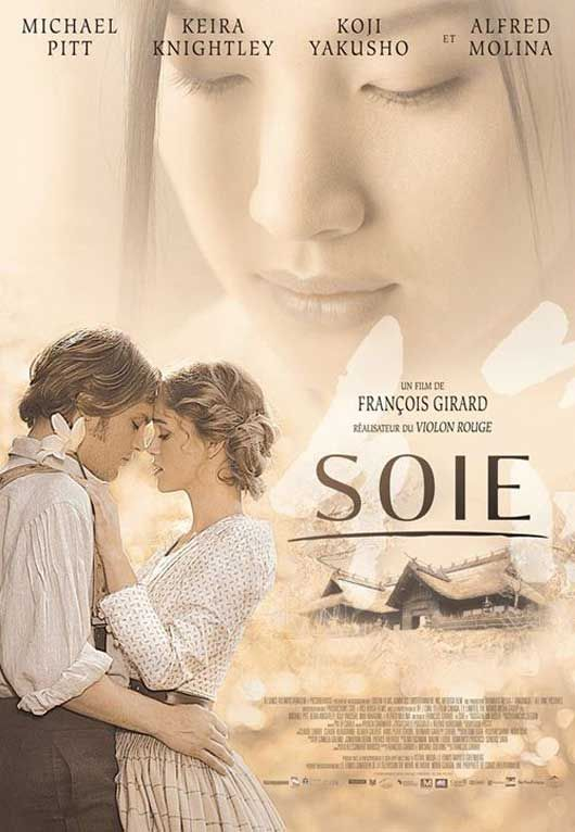 Soie est un film romantico-dramatique et historique réalisé par François Girard, sorti en 2007 au Festival international du film de Toronto et en France le 5 août 2009. Ce film est une adaptation du roman Soie d'Alessandro Baricco. Coproduction canado-italo-japonaise. Wikipédia
