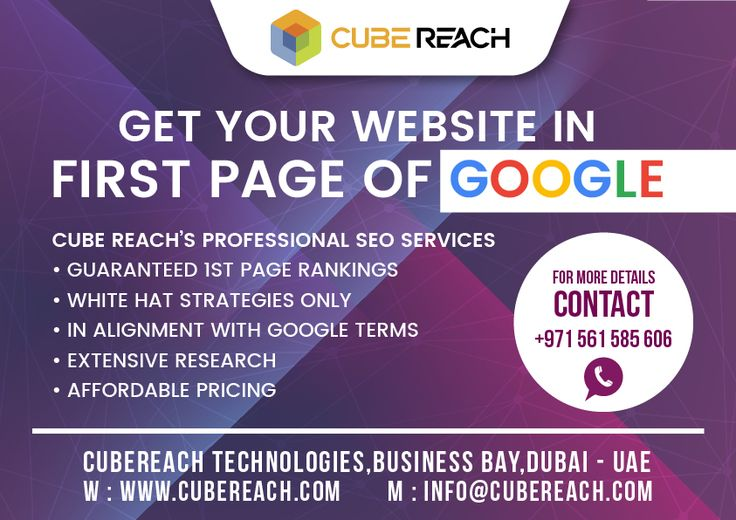 Get your website to TOP of GOOGLE!  CALL US TODAY! BUILD YOUR SALES MACHINE NOW!  0561 585 606 (Available on WhatsApp and call)   Available 24x7 (Feel free to call or text any time)   Cube Reach Technologies  www.cubereach.com   #seoservices #googlerankings #CubeReach #searchengineoptimization