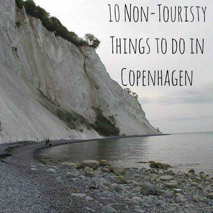 10 Non-Touristy Things to do in #Copenhagen #Denmark