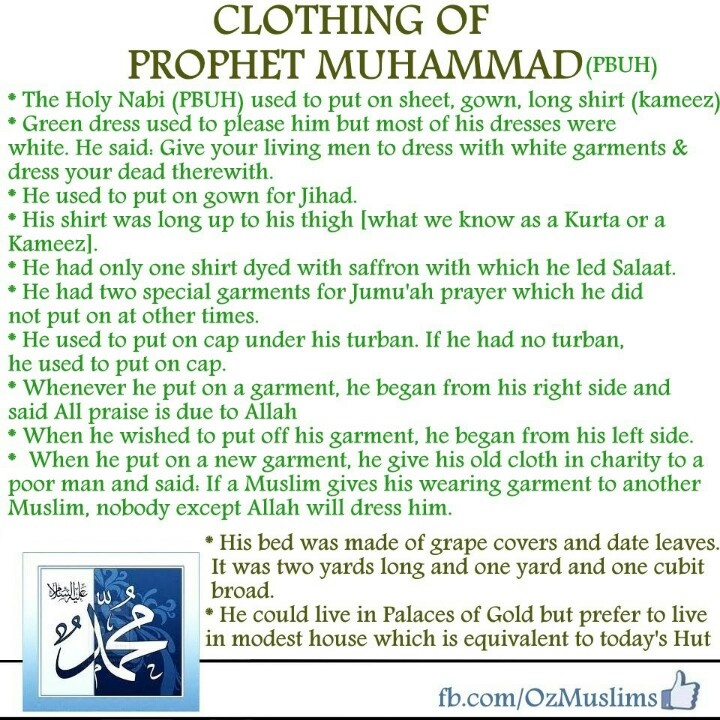 Clothing of Prophet Mohammed sallallahu alaihi wasallam