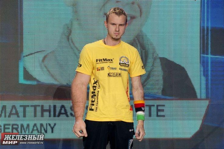 10. Matthias