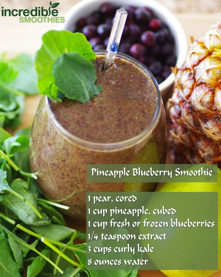 Pineapple blueberry green smoothie! Perfect for losing weight or ...