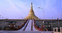 Naypyidaw - Uppatasanti Pagoda