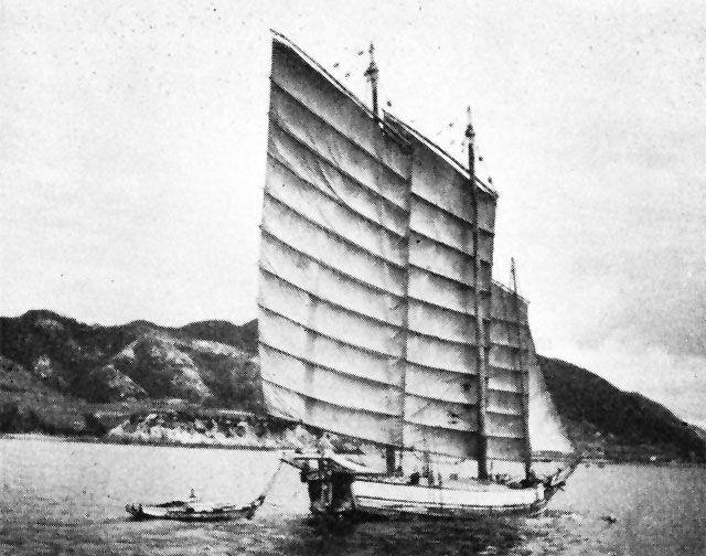 17 best images about japanese boat korea 2 on pinterest for Japanese fishing boat