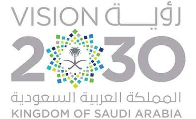 Saudi Arabia Japan To Intensify Efforts To Realize Joint Vision 2030 Projects Corporate Logo Design Inspiration Logo Design Diy Logo Design Inspiration