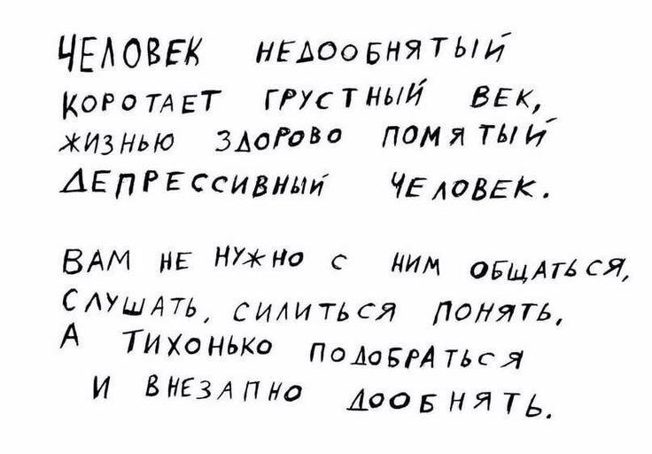 автор Ирина Маркова