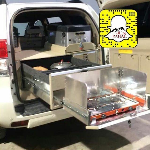 تجهيزلاندكروزر رحال ادراج المنيوم تجهيزجيب باترول كشته بر طلعه مقناص تجهيز كشته شاص شبه قيله دروجبرادو دروج Kitchen Appliances Mitsubishi Pajero Kitchen